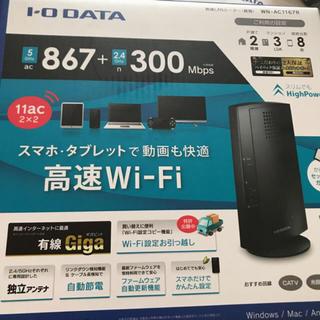 IODATA - 無線LANルーター