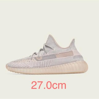 アディダス(adidas)のadidas yeezy boost 350 SYNTH 27.0(スニーカー)