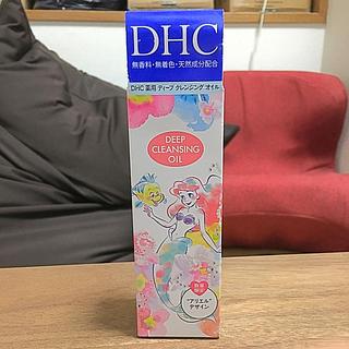 ディーエイチシー(DHC)の【新品】DHC薬用ディープクレンジングオイル 限定品(クレンジング / メイク落とし)