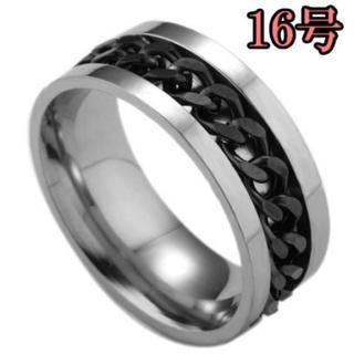 チェーンリング16号 ブラック(リング(指輪))