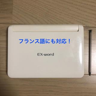 カシオ(CASIO)のCASIO 電子辞書 EX-word  XD-U9800 英語 フランス語 対応(その他)