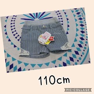 ショートパンツ110cm