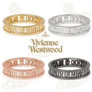 Vivienne Westwood - 【新品】Vivienne Westwood リング(シルバー)