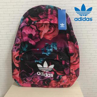 アディダス(adidas)の✨adidas originals✨リュック バックパック花柄①(リュック/バックパック)