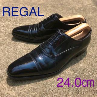REGAL - REGAL ストレートチップ ビジネスシューズ 革靴