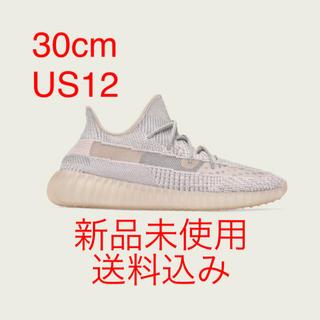 アディダス(adidas)のadidas yeezy  boost 350 v2 synth 30cm(スニーカー)