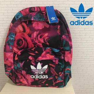 adidas - ✨adidas originals✨リュック バックパック花柄②