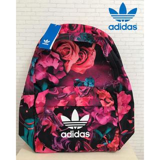 アディダス(adidas)の✨adidas originals✨リュック バックパック花柄④(リュック/バックパック)