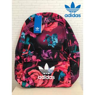 アディダス(adidas)の✨adidas originals✨リュック バックパック花柄⑤(リュック/バックパック)
