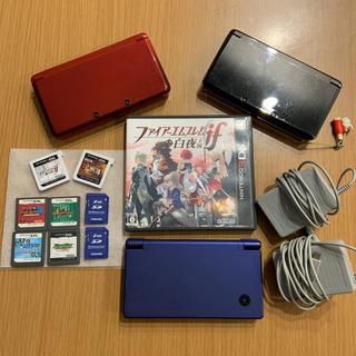 ニンテンドウ(任天堂)の【お友達と一緒に通信も】3DSてんこ盛りセット(携帯用ゲーム本体)