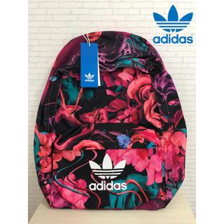 アディダス(adidas)の✨adidas originals✨リュック バックパック花柄⑥(リュック/バックパック)