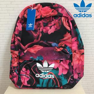adidas - ✨adidas originals✨リュック バックパック花柄⑦