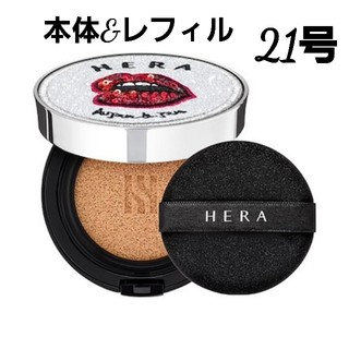 AMOREPACIFIC - HERA×Au jour LE jour  ブラッククッション 21号
