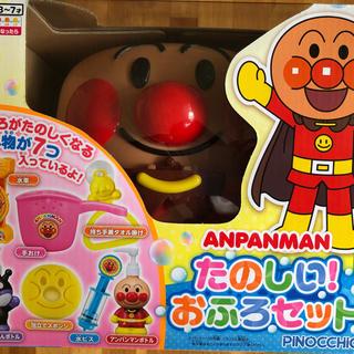 アンパンマン(アンパンマン)のアンパンマンたのしいおふろセット(お風呂のおもちゃ)