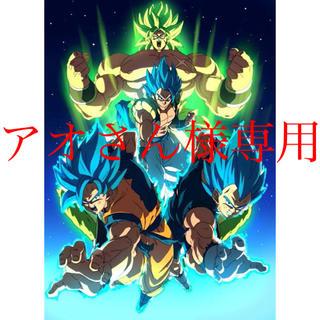 ドラゴンボール(ドラゴンボール)のドラゴンボールオ○パ(オーダー)(オーダーメイド)
