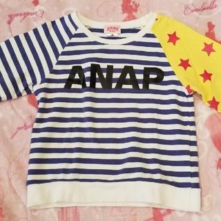 アナップキッズ(ANAP Kids)のANAP 110 トレーナー 長袖 男女兼用 アナップ(Tシャツ/カットソー)