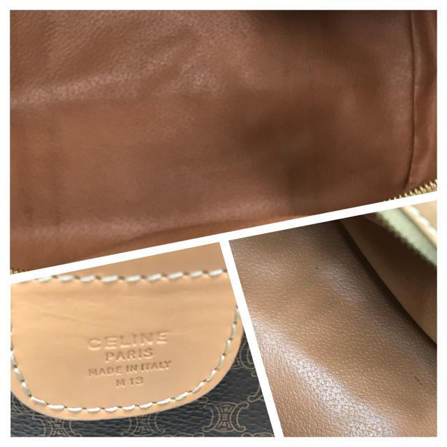 celine(セリーヌ)のCELINE セリーヌ ボストンバッグ  ヴィンテージ【正規品】 レディースのバッグ(ボストンバッグ)の商品写真