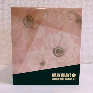 マリークワント(MARY QUANT)のMARY QUANT DRESSED NUDE MAKEUP SET(コフレ/メイクアップセット)
