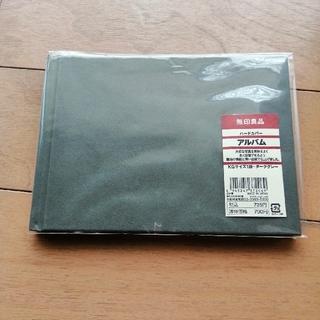ムジルシリョウヒン(MUJI (無印良品))の無印良品☆ハードカバーアルバム(その他)