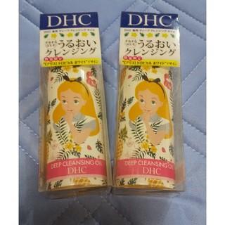 ディーエイチシー(DHC)の新品&限定品❗️DHC 薬用ディープ クレンジングオイル【アリス】×2本セット(クレンジング / メイク落とし)