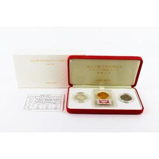 皇太子殿下御成婚記念 プルーフ貨幣セット 5万円金貨あり 額面55.500円(貨幣)