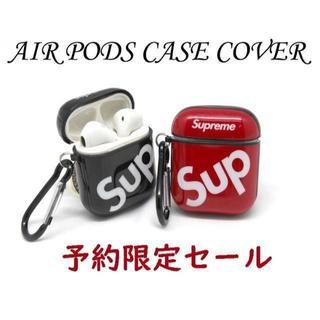アップル(Apple)のAirPodsケースカバー 【赤黒 シンプル】残りわずか(モバイルケース/カバー)