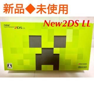 ニンテンドウ(任天堂)の【新品★未使用】Newニンテンドー 2DS LL マインクラフト エディション(携帯用ゲーム本体)