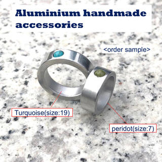 天然石付きアルミ製リングのオーダー受付します。(リング(指輪))
