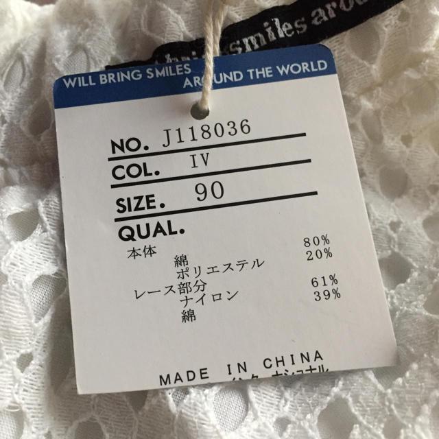 BREEZE(ブリーズ)の新品♡ブリーズ♡スカート キッズ/ベビー/マタニティのキッズ服 女の子用(90cm~)(スカート)の商品写真
