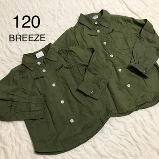 ブリーズ(BREEZE)の【おそろい】キッズロゴ刺繍シャツ 120(ブラウス)