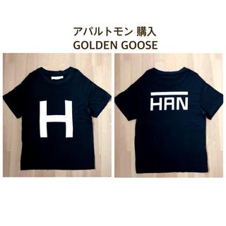 ゴールデングース(GOLDEN GOOSE)の【ゆうちゃんさん専用】GOLDEN GOOSE Tシャツ (Tシャツ(半袖/袖なし))