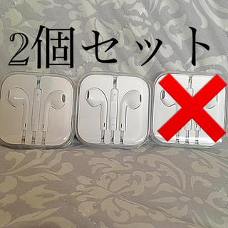 アップル(Apple)のiPhoneイヤフォン未開封(ヘッドフォン/イヤフォン)