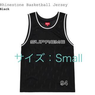 シュプリーム(Supreme)の【Supreme Rhinestone Basketball Jersey S】(タンクトップ)