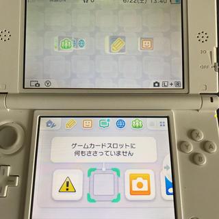ニンテンドウ(任天堂)の【最終値下げ 6/30まで】3DSLL 本体 どうぶつの森モデル(携帯用ゲーム本体)