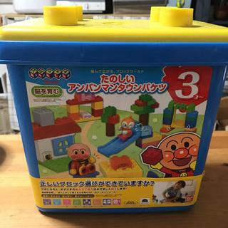 バンダイ(BANDAI)のアンパンマンタウンバケツ ブロックラボ (知育玩具)