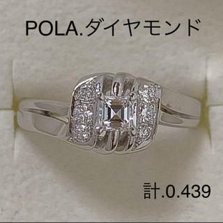 ポーラ(POLA)のたぬきの夫婦様専プラチナ ダイヤモンド リング(リング(指輪))