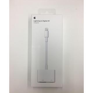 アップル(Apple)のApple 純正 : Lightning HDMI アダプター(映像用ケーブル)
