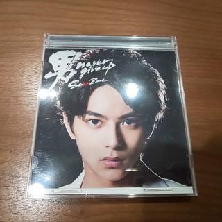 セクシー ゾーン(Sexy Zone)のSexy Zone 男 never give up 初回限定盤S(ポップス/ロック(邦楽))