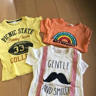 プティマイン(petit main)のTシャツ90 3枚セット(Tシャツ/カットソー)