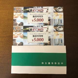 セガ(SEGA)のSEGA  シーガイヤリゾート施設利用券  1万円分(その他)