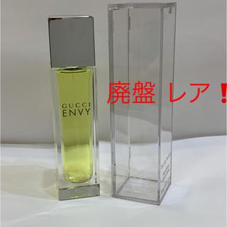 グッチ(Gucci)の❤️ GUCCI ENVY 香水   ケース付き 新品❗️(ユニセックス)