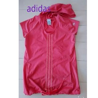 アディダス(adidas)のアディダス レディースウェア (ウェア)