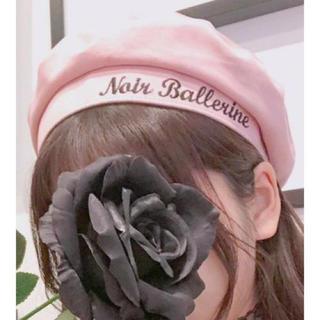 イートミー(EATME)のNOIR BALLERINEロゴベレー   新品タグ付き(ハンチング/ベレー帽)