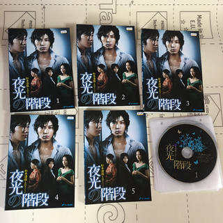 夜光の階段  DVD(TVドラマ)