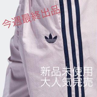 アディダス(adidas)のadidasアディダスoriginalsオリジナルシアサッカー完売ハーフパンツ夏(ショートパンツ)