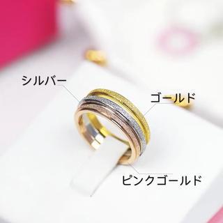 つん♡様専用(リング(指輪))