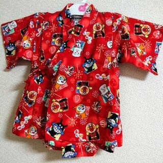 アンパンマン(アンパンマン)の90#アンパンマン 甚平 赤(甚平/浴衣)