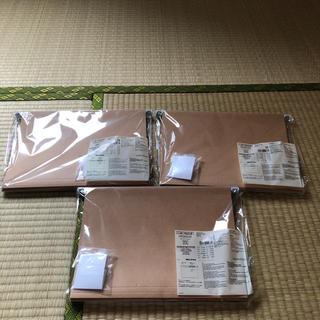 ムジルシリョウヒン(MUJI (無印良品))の無印良品 ハンギングホルダー 新品3セット(その他)