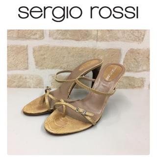 セルジオロッシ(Sergio Rossi)の良品☆sergio rossi/セルジオロッシ☆サンダル☆34.5☆ベージュ系(サンダル)
