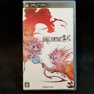 PlayStation Portable - ファイナルファンタジー零式 【PSP】